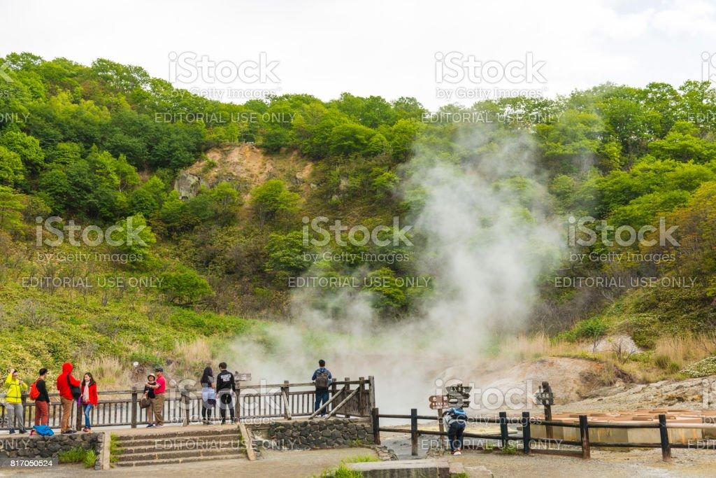 Tourist at Sulfur Mountain Iozan on Hokkaido stock photo