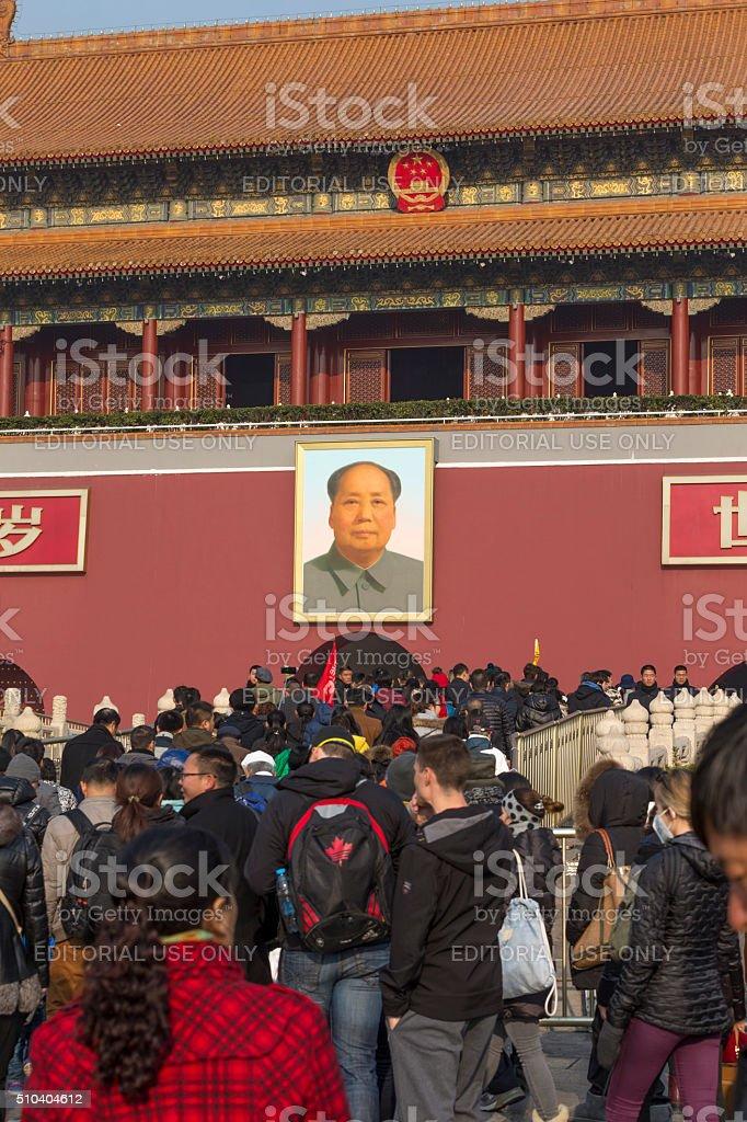 Tourist in Tiananmen Square,  Beijing, China stock photo