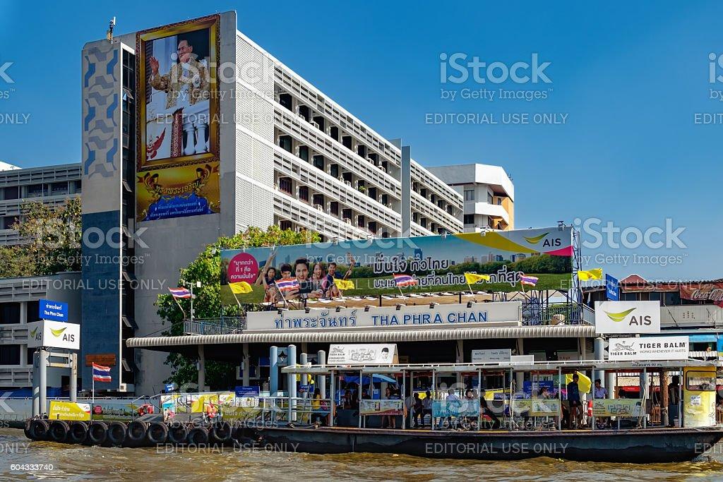 Tourist the popular boat travel in Bangkok, Thailand stock photo