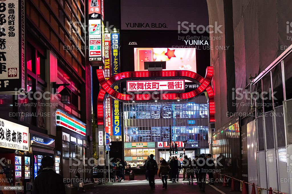 Tourists at Shinjuku's red light district called kabukicho in Tokyo stock photo