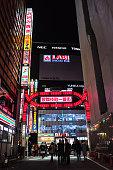 Tourists at Shinjuku's red light district called kabukicho in Tokyo