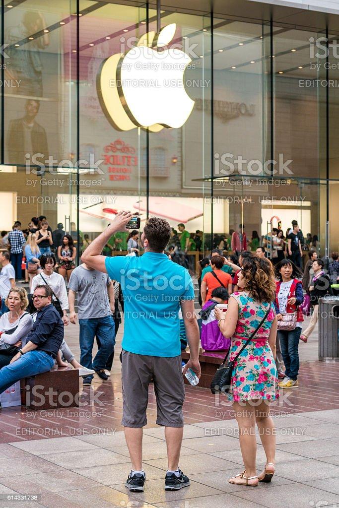 Tourists in Shanghai, China stock photo
