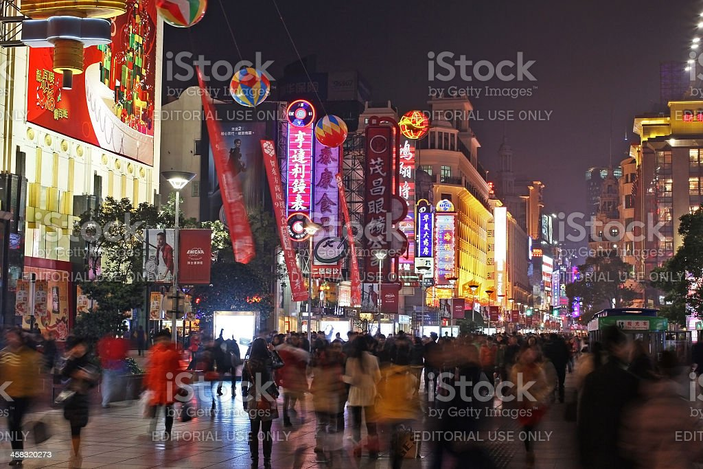 Tourists on Nanjing Road at Night royalty-free stock photo