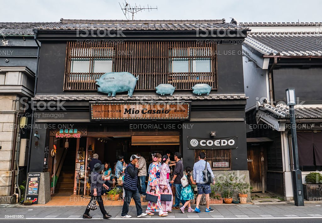 Tourists visiting Kawagoe town stock photo