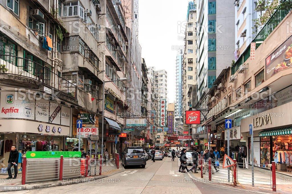 Tourists walking in Tsim Sha Tsui stock photo