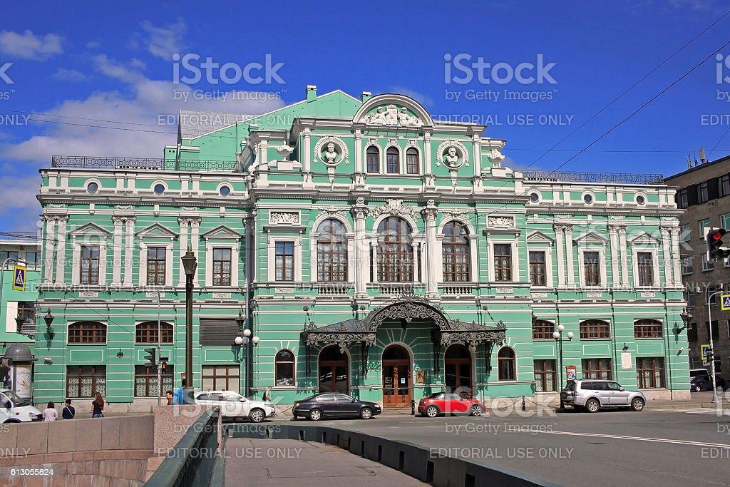 Tovstonogov Bolshoi Drama Theater in Saint Petersburg, Russia stock photo