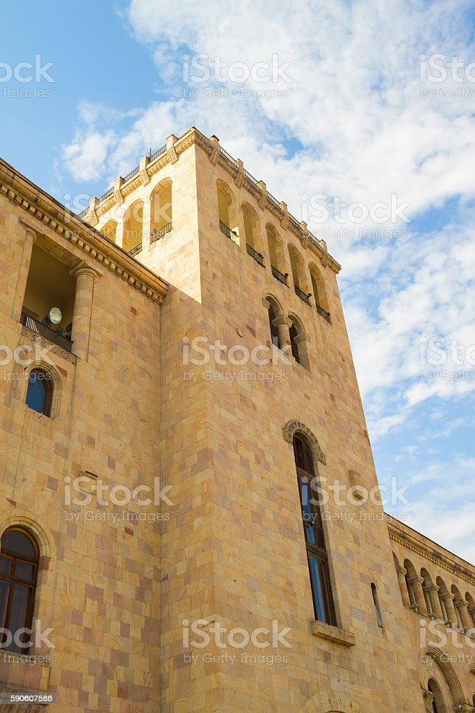 Tower building of the Ministry of Foreign Affairs and Energy. stock photo