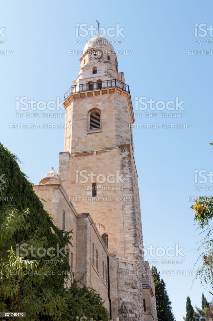 Tower of David over the Tomb of King David in Dormition abbey in the Old City of Jerusalem, Israel stock photo