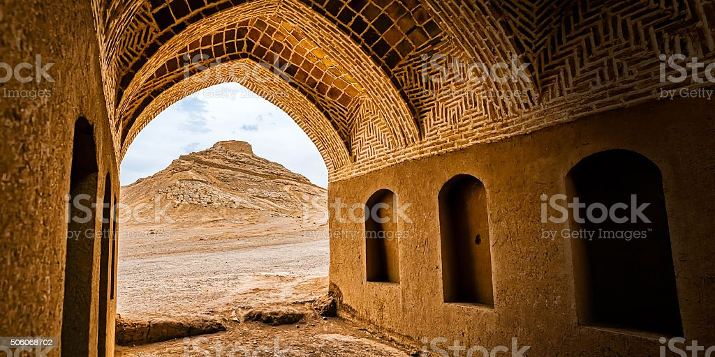 Tower of Silence building stock photo