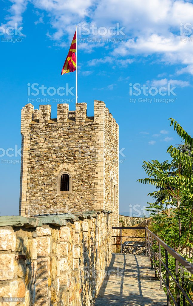 Tower of the Skopje Fortress - Macedonia stock photo