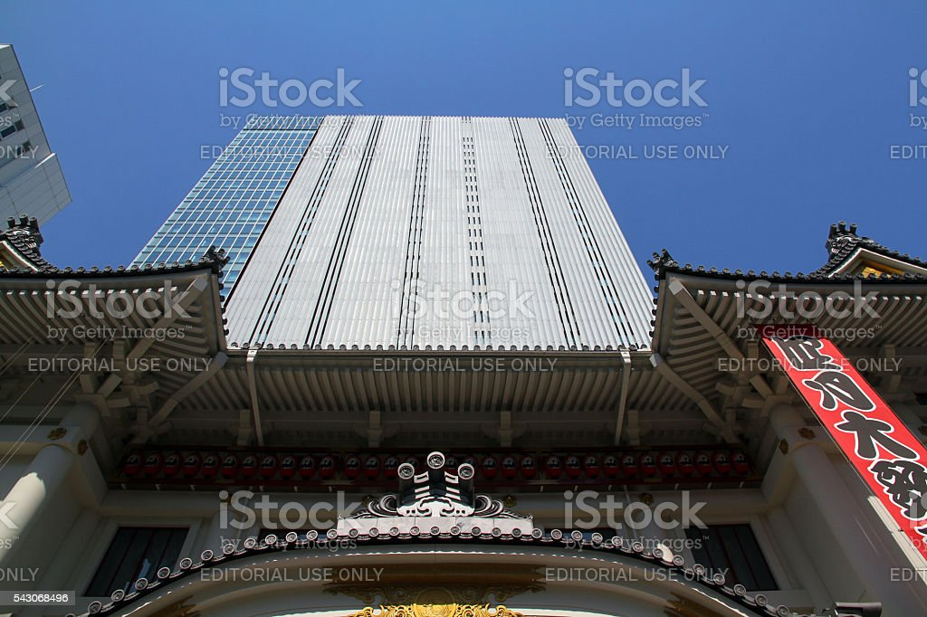 Towering Theater stock photo