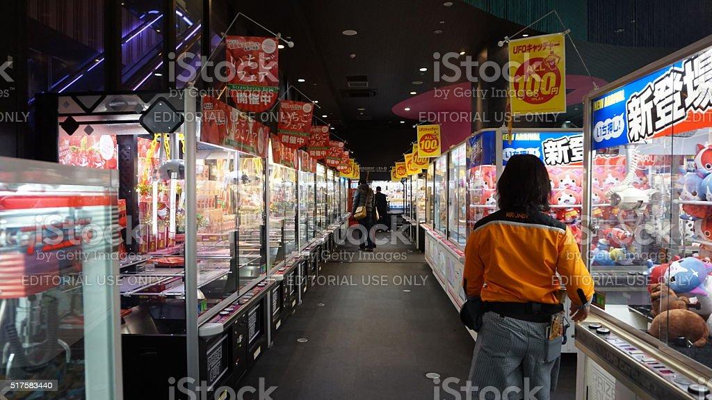 Toy crane vending machine arcade in Japan stock photo
