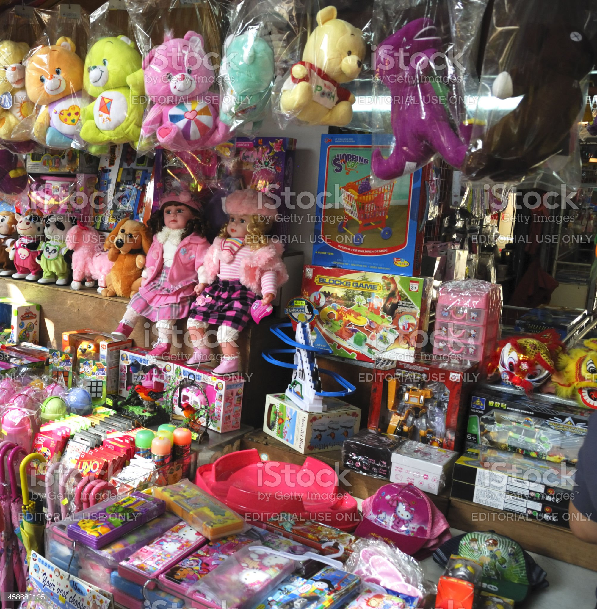 Toys for Sale royalty-free stock photo