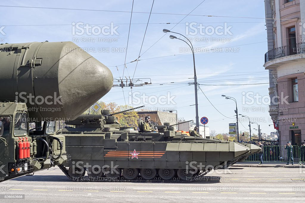 T-15 IFV Tracked Heavy Armored Vehicle moves on parade rehearsal stock photo