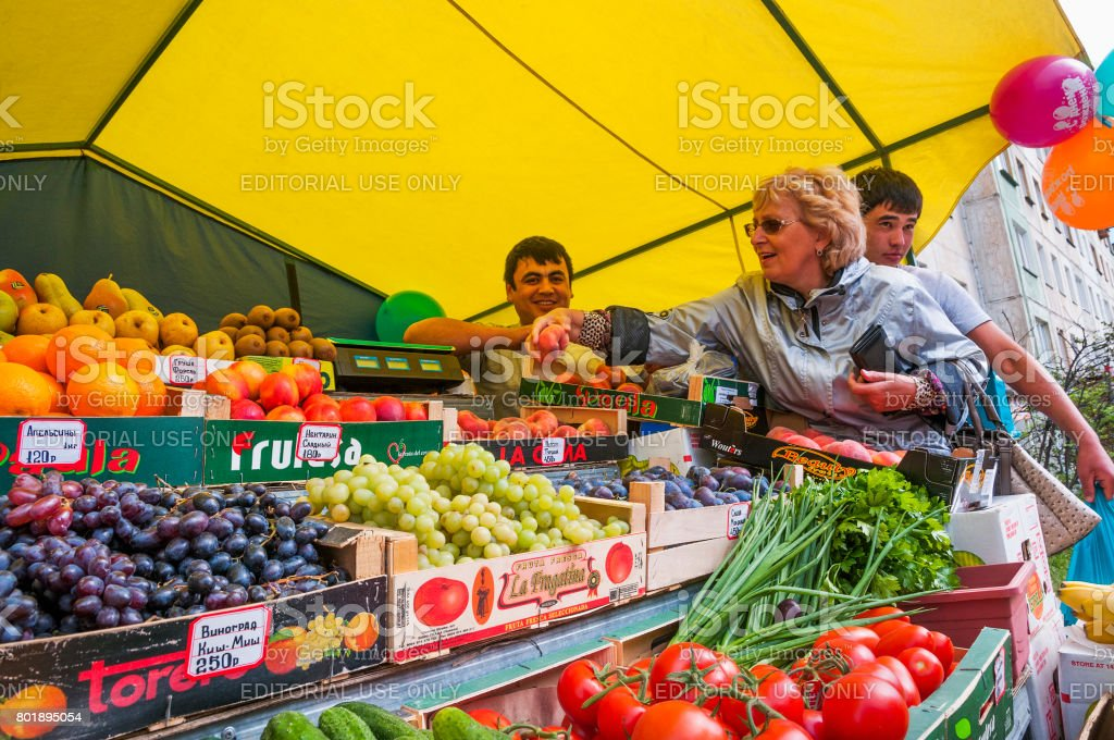 A trading place (vegetables and fruit) on the street of Magadan city stock photo
