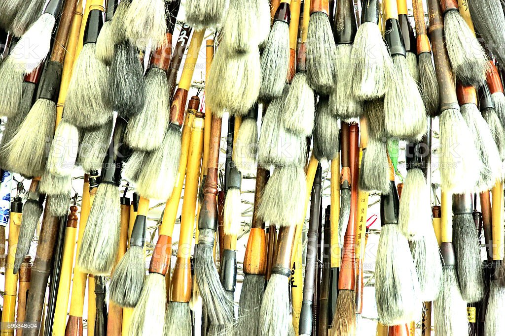 Traditional Brushes stock photo
