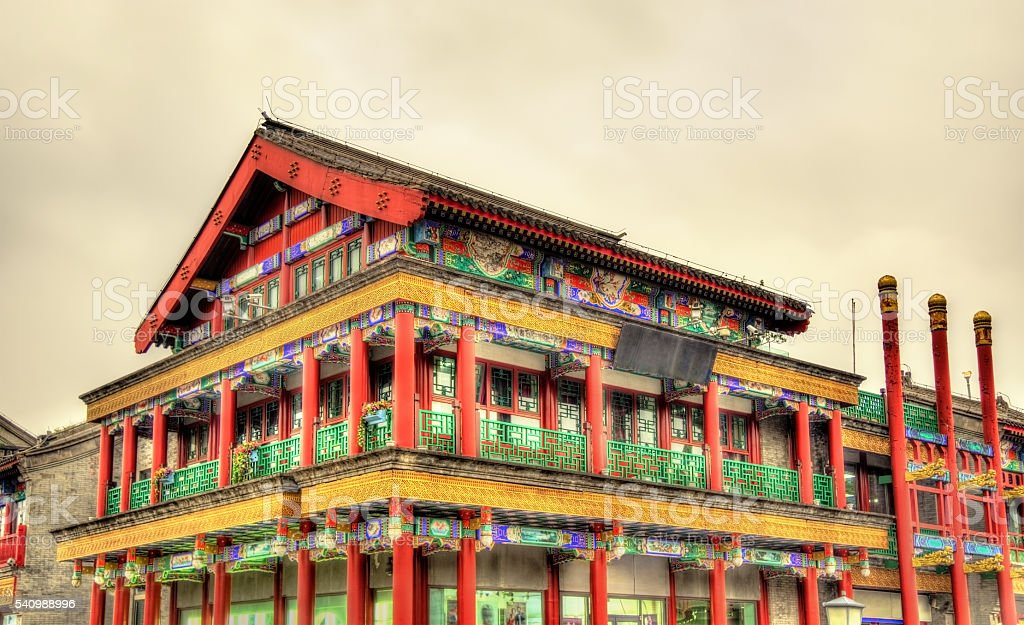 Traditional building on Tiananmen square in Beijing stock photo
