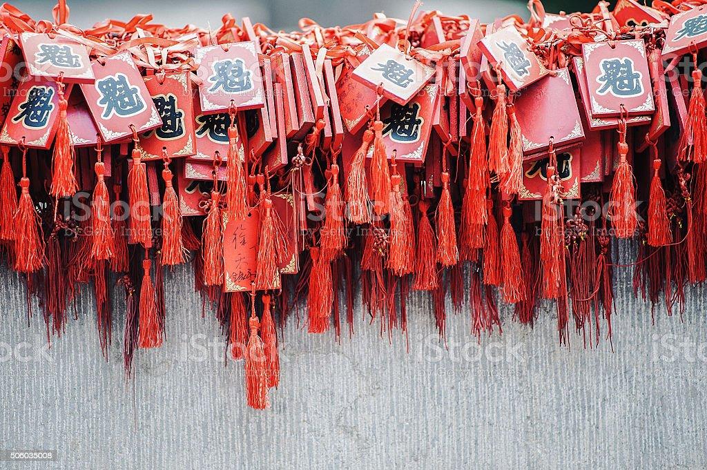 Traditional Chinese amulet stock photo