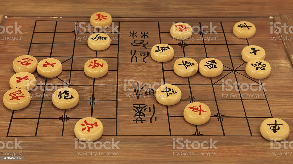Traditional Chinese chess stock photo