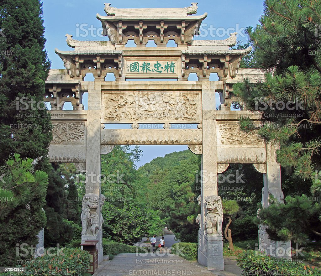 traditional chinese gate in park of Wuhan stock photo
