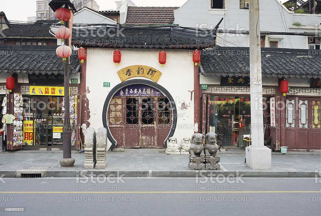 Traditional Chinese house with round door in Shanghai Old Street royalty-free stock photo