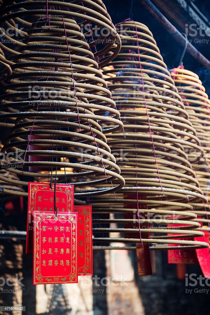 traditional chinese incense in a-ma temple in macau stock photo