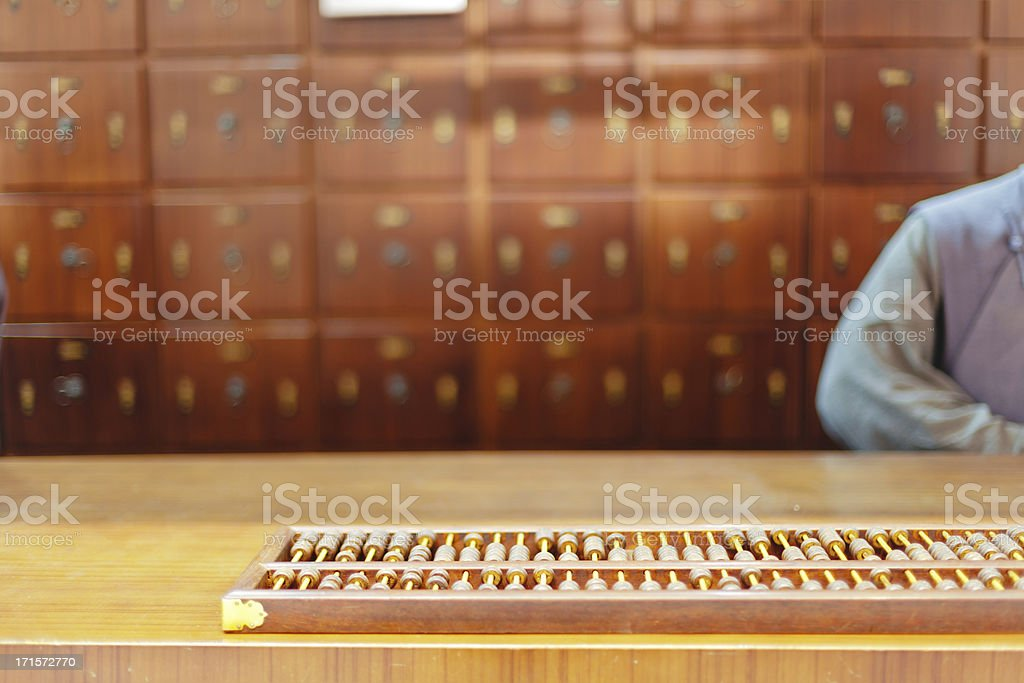 Traditional Chinese medicine shop royalty-free stock photo