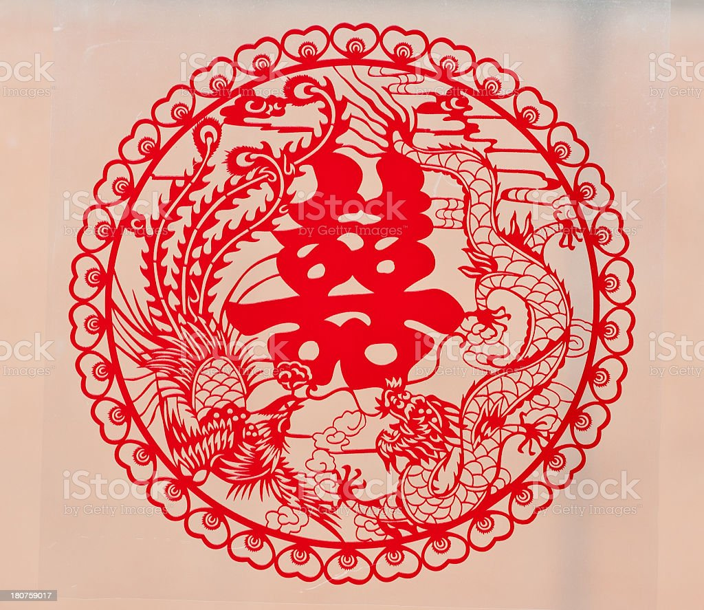 "traditional Chinese paper-cut art ""Double happiness"" royalty-free stock photo"
