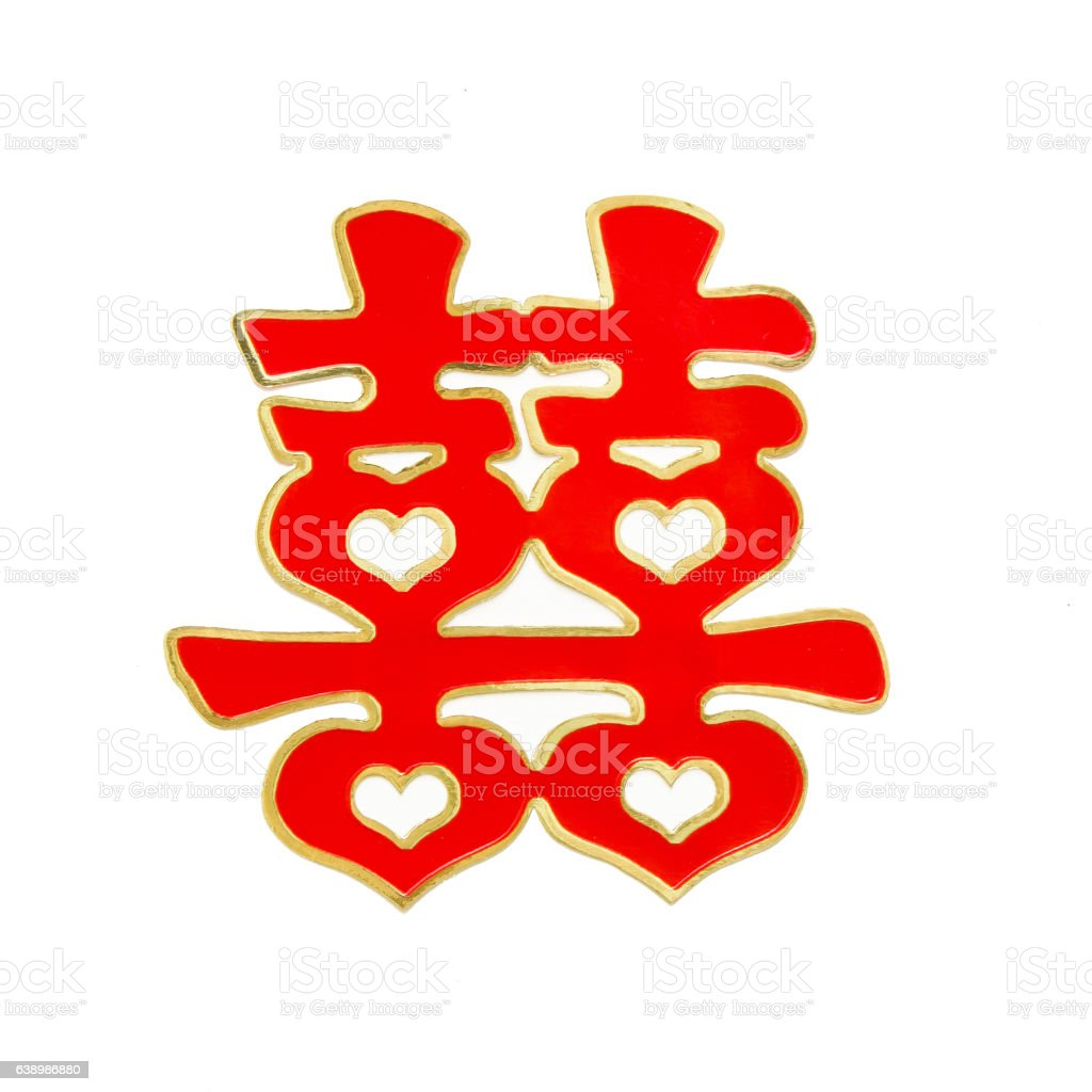Traditional Chinese Wedding character stock photo