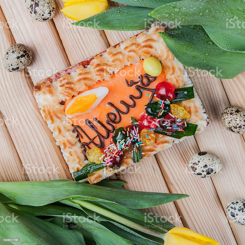 Traditional easter cake on wooden table stock photo