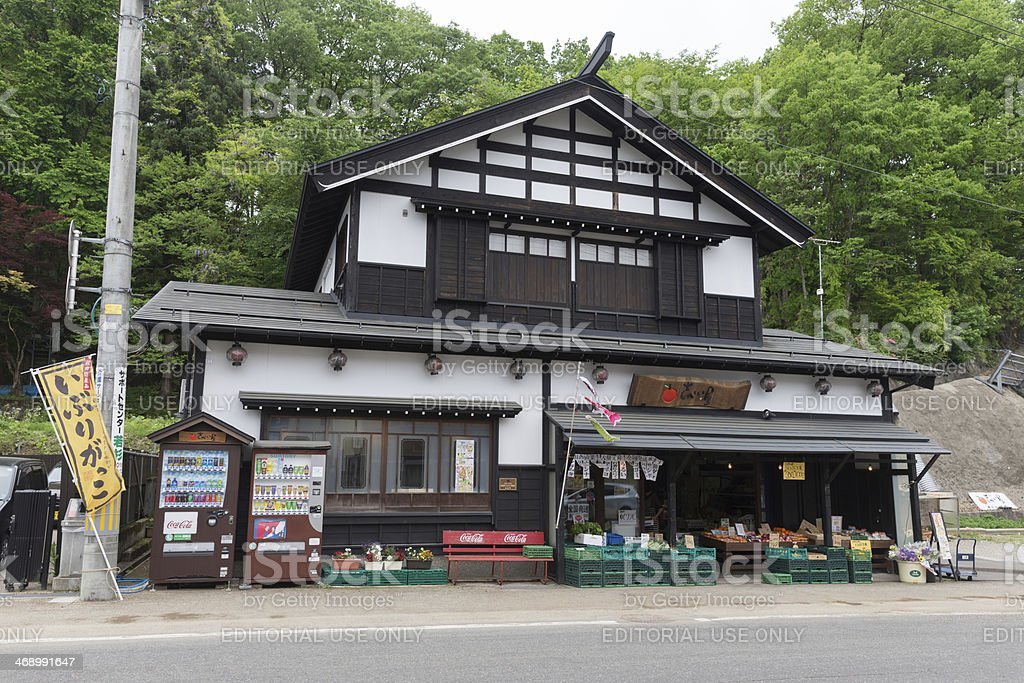 Traditional Fruit and Vegetable Store in Japan royalty-free stock photo
