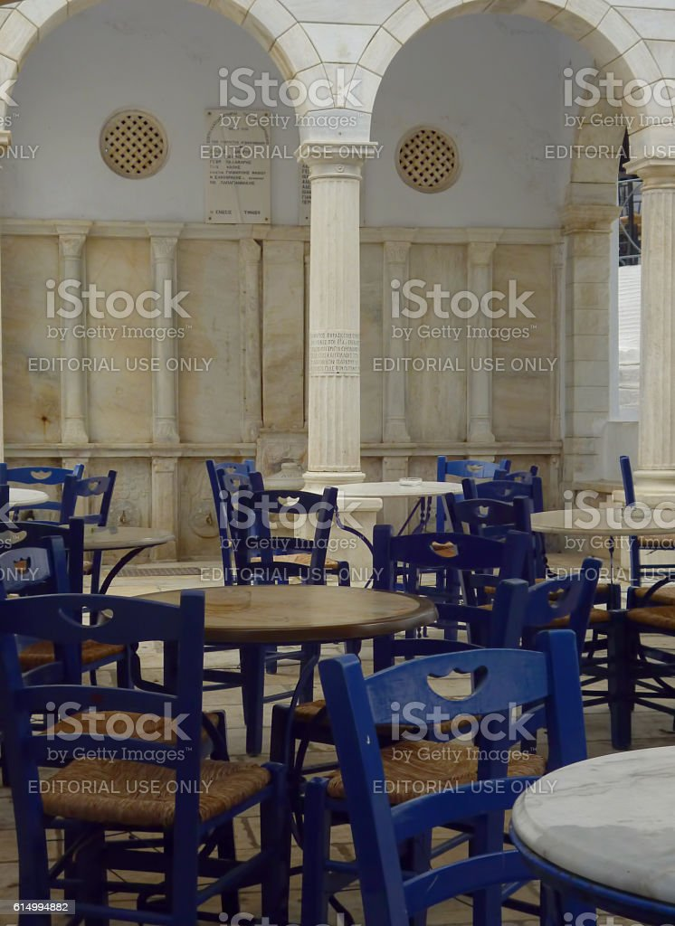 Traditional Greek Kafeneion stock photo