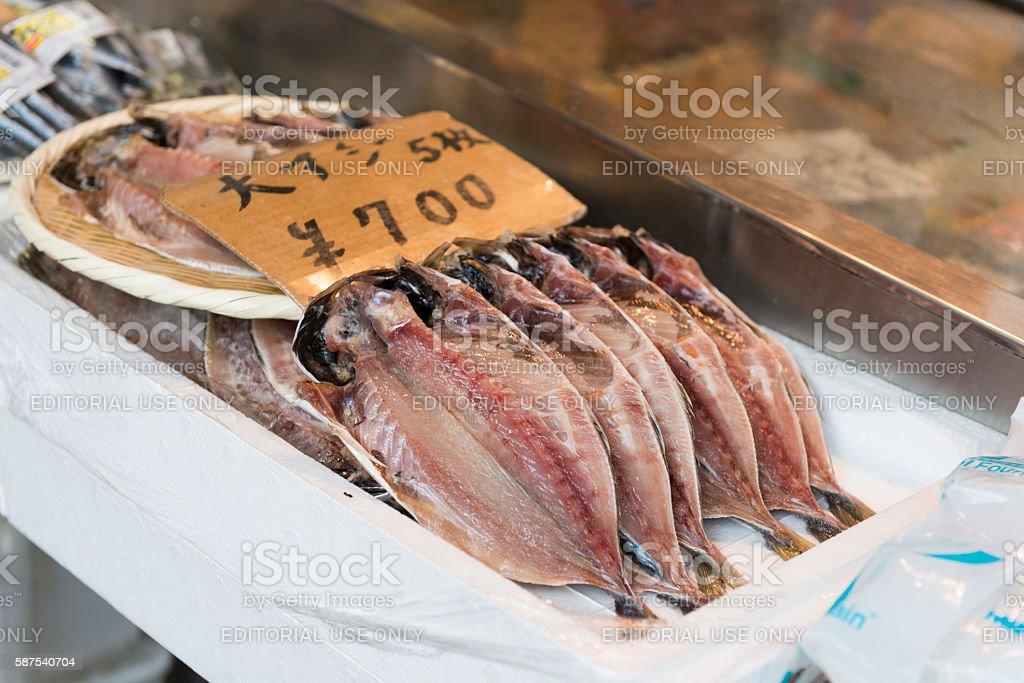 Traditional Harime Fish For Sale in Tokyo Japan Tuskiji Market stock photo
