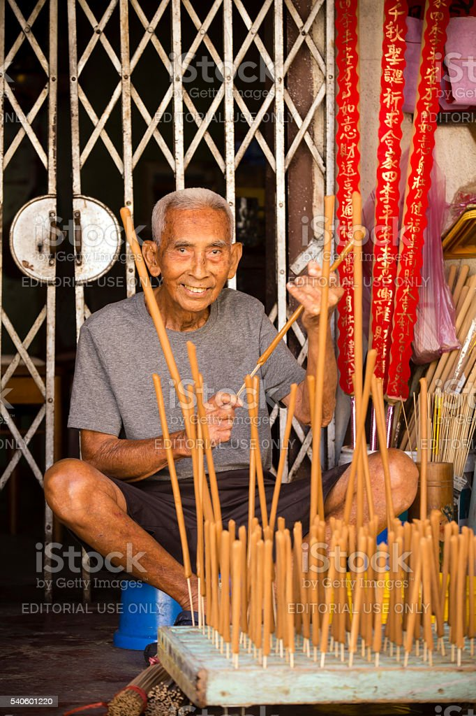 Traditional Incense Making Penang stock photo