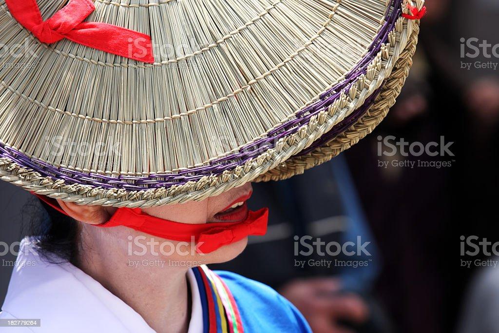 Traditionelle japanische Kleidung Lizenzfreies stock-foto