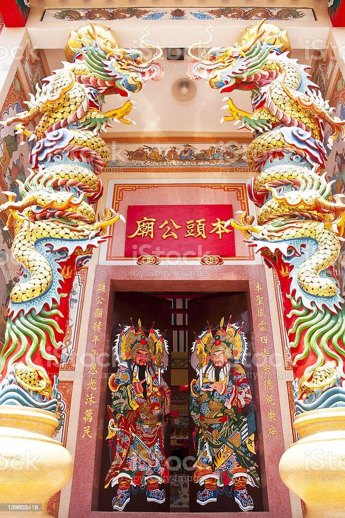Tradycyjne rodzaje bramek i Twin Smoka w świątyni zbiór zdjęć royalty-free