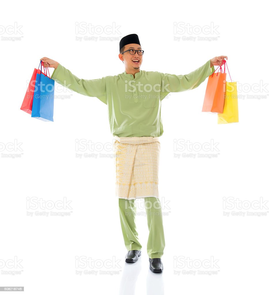 Traditional Malay male stock photo