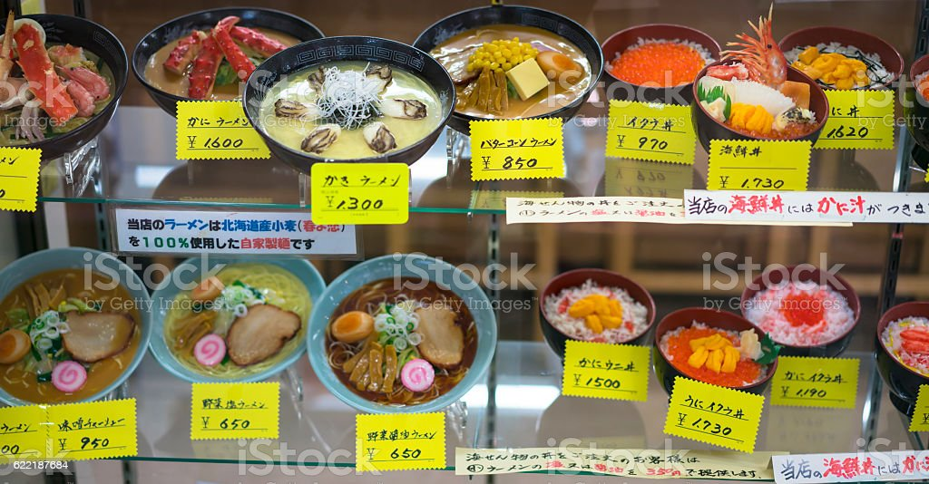 Traditional plastic food Menu window in Japan stock photo