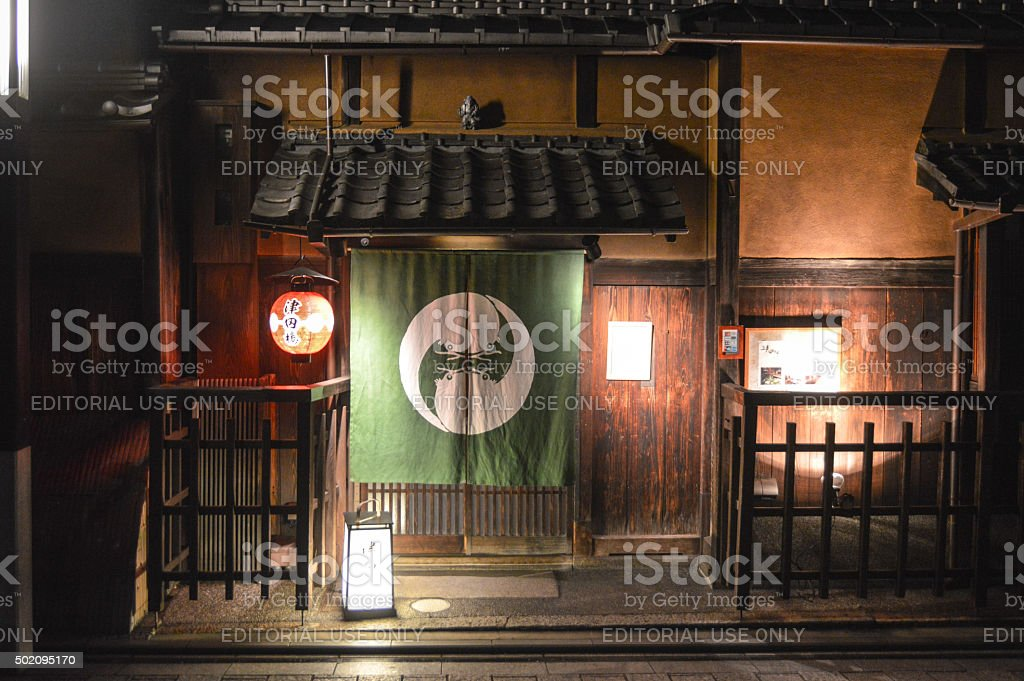 Traditional restaurant building in Gion - Kyoto, Japan stock photo