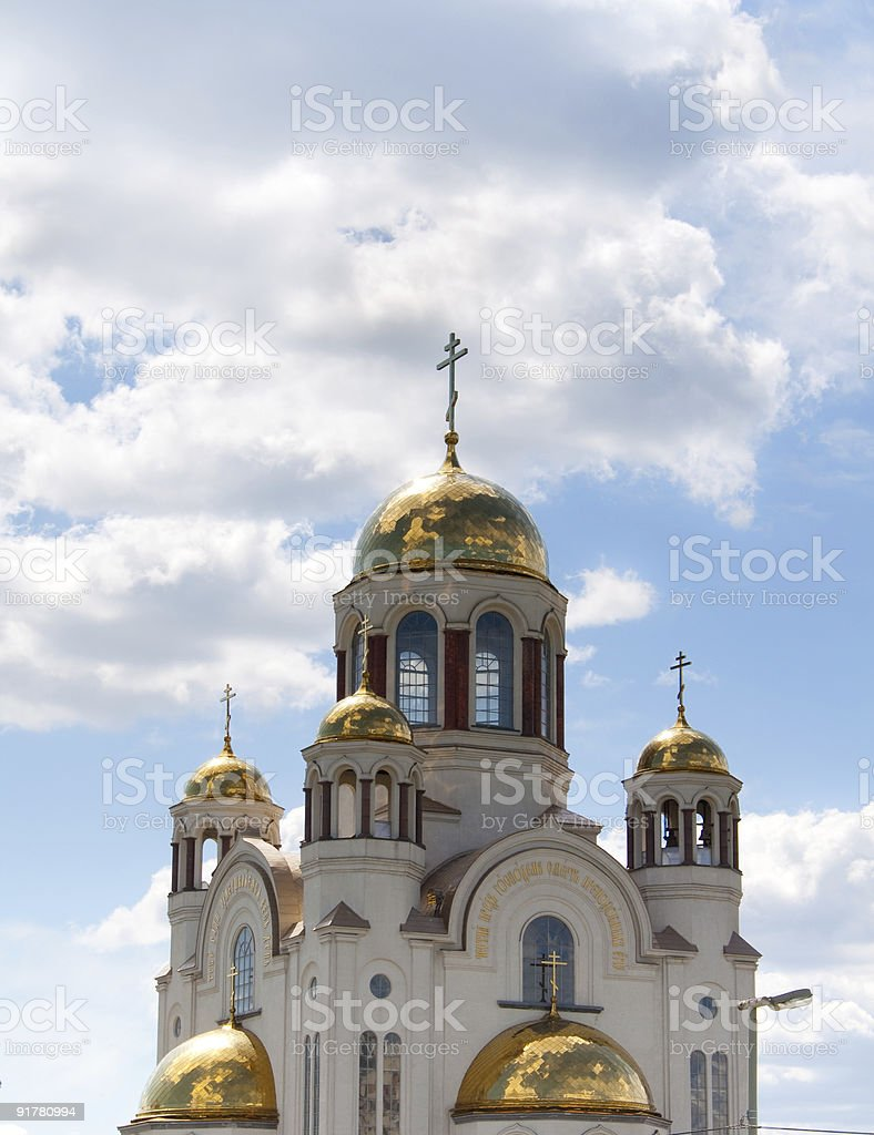 traditional russian orthodox church with  domes stock photo