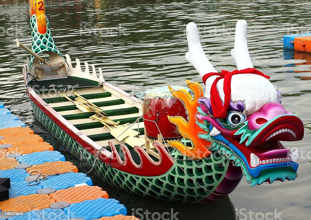 A traditional Taiwanese dragon boat stock photo