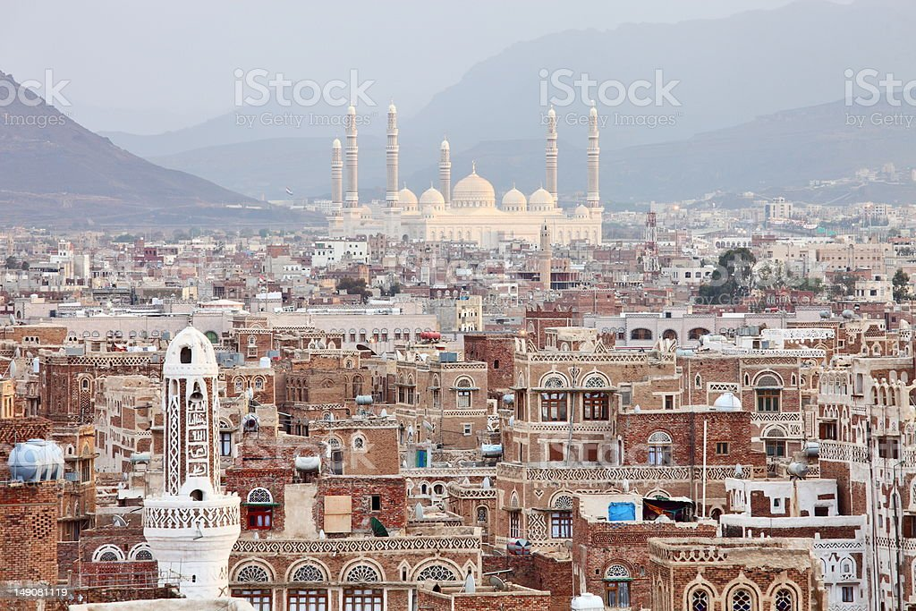 traditional Yemen houses - Sanaa stock photo