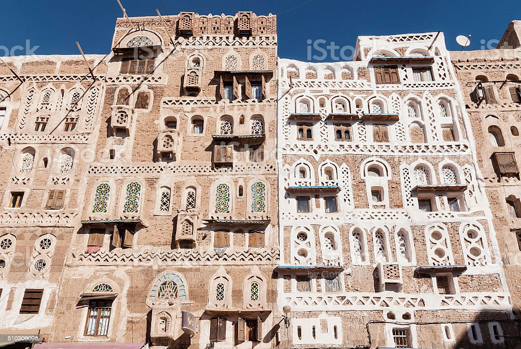 traditional yemeni buildings in sanaa old town yemen stock photo