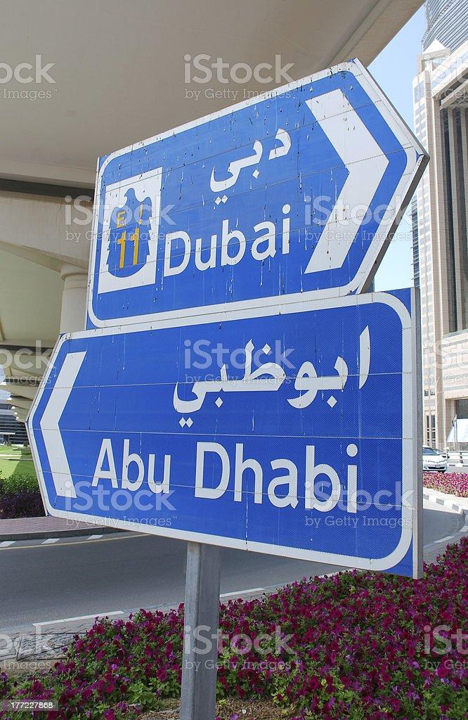 Traffic sign in Dubai royalty-free stock photo