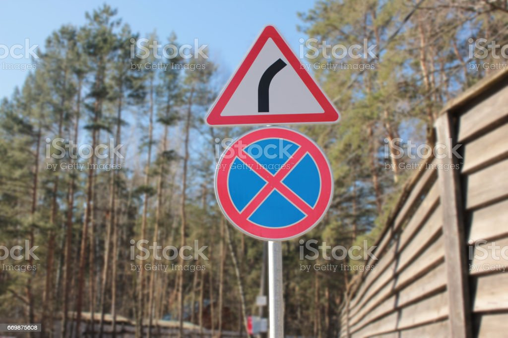 Traffic signs give way and you can't stop stock photo