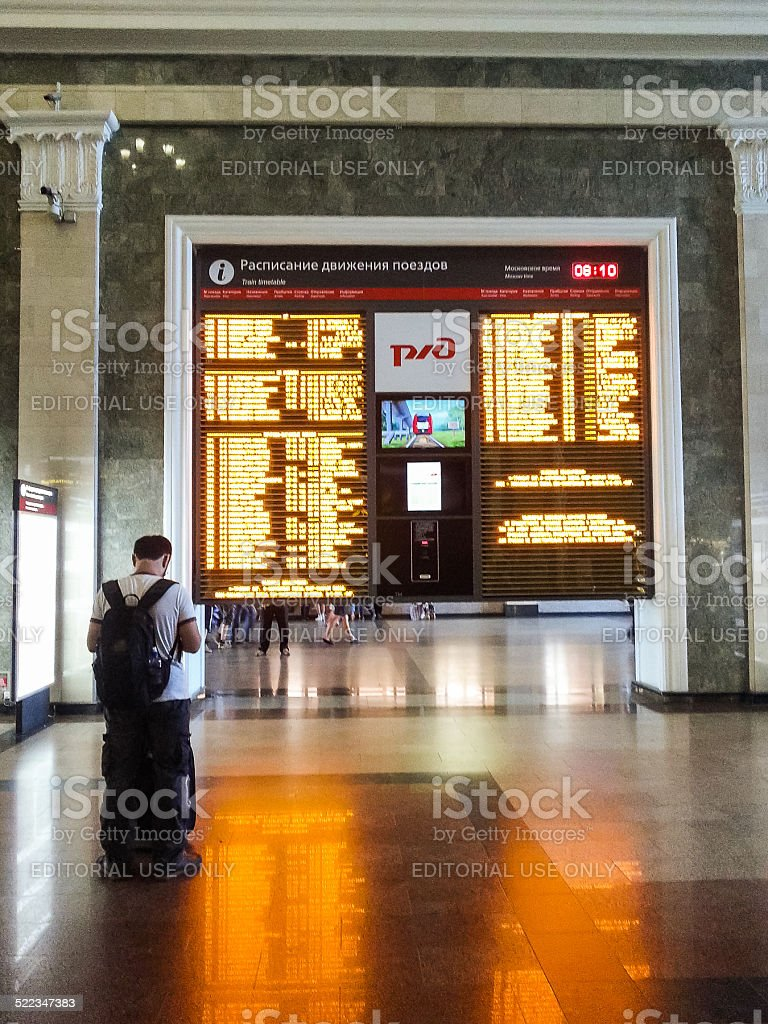 Train Schedule stock photo