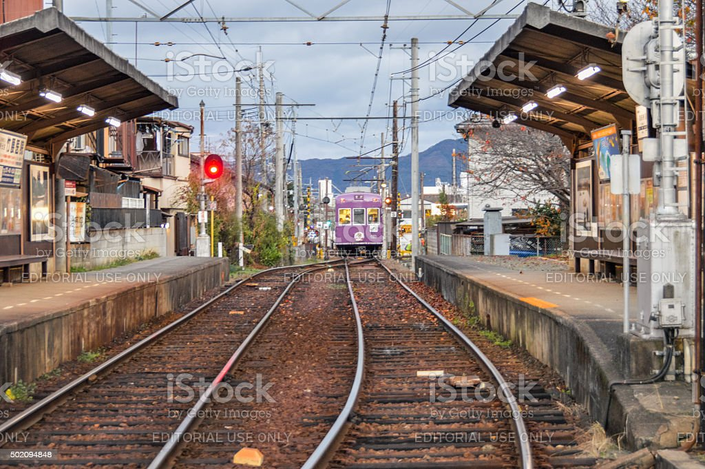 Train station in Kyoto, Japan stock photo