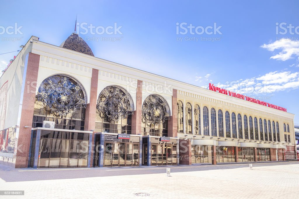 Train station Kazan stock photo