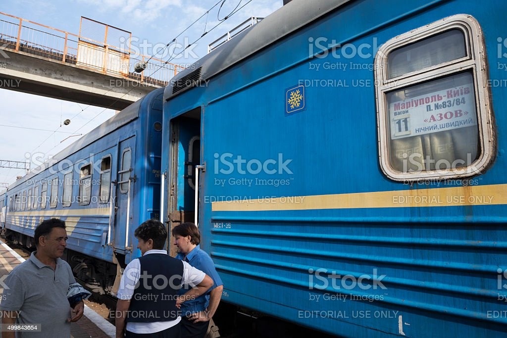 Train travel in Ukraine stock photo