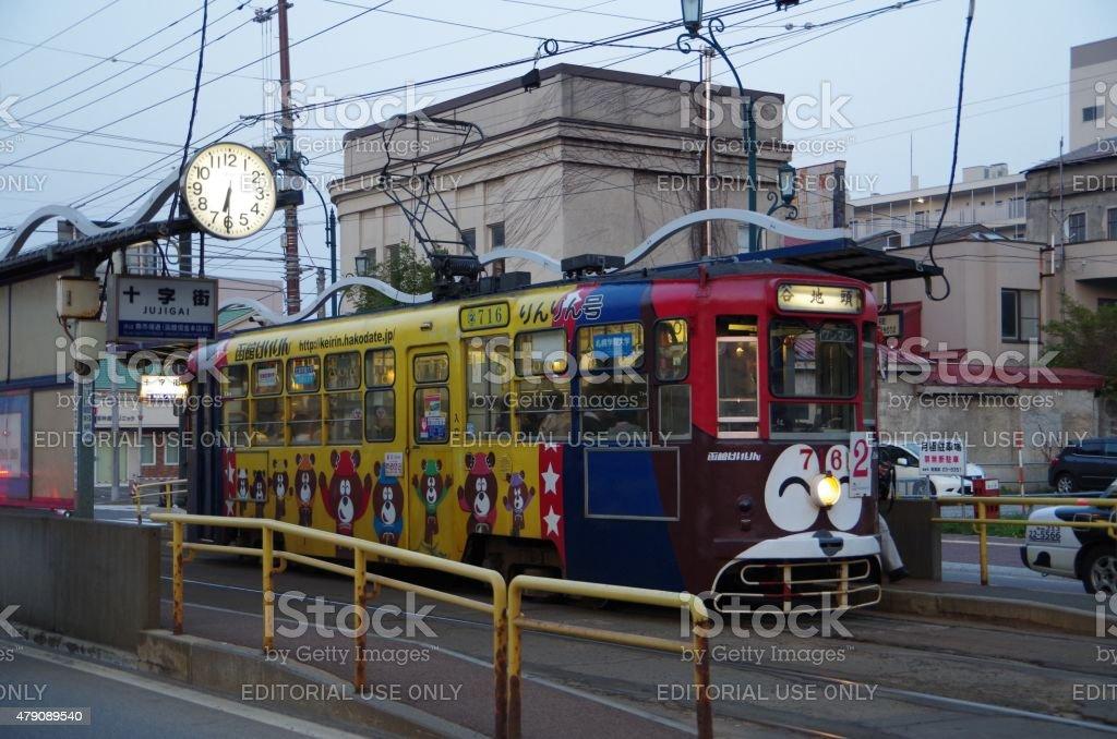Tranvía en Japón foto de stock libre de derechos